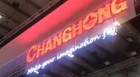 【IFA2019】长虹展台报道