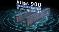 产品解析全球最快AI训练集群Atlas 900