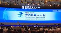 WRC2017:世界机器人大会开幕式全程回顾