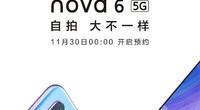 自拍大不一样?nova 6系列5G新品发布会