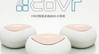 D-Link COVR-C1203 为满足您全家的无线网络而生(简体中文)