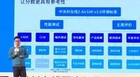 2016中关村在线两净峰会 Z-AIR100 V3.0媒体评测标准发布