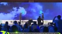 2016中关村在线两净峰会 空净新国标企业点灯仪式