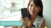 美型商务机!!示范华硕ZenFone 3 重点功能