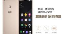 全金属指纹千元机 乐视超级手机1s评测
