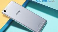 热点科技:不止是P20处理器 魅蓝E2手机快评