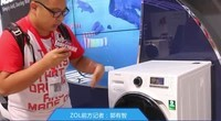 IFA2016现场直击(38):漏洗衣服不用愁 三星AddWash洗衣机体验