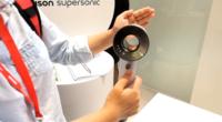 IFA2016现场直击(24):戴森展台产品全体验