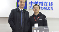 专访爱玛国内营销总监 杨昌胜