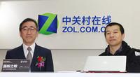 专访五羊-本田公司总经理 藤阪之敏