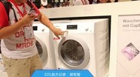 IFA2016现场直击(12)现场探究美诺洗衣机