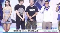ChinaJoy2016 :第一现场 陈冠希亲临ChinaJoy现场尽情high歌