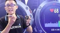 CESA 2018:佳明智能手表fenix5x视频介绍