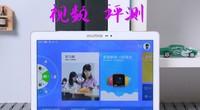 读书郎 学生平板G600 视频评测