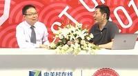 CES Asia 2018:专访汉能张彬