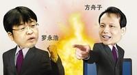 """科技早报:罗永浩""""约架""""方舟子隔空互怼"""