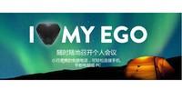 凯富通 Ego 910101081视频评测