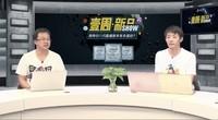 壹周新品秀:英特尔八代酷睿新本有多强劲?