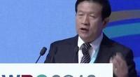 2016世界机器人大会第三阶段 技术与创新论坛