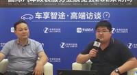 2017AAITF唯颖科技总经理庄华访谈
