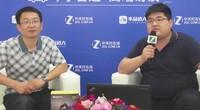 2017AAITF大智品牌部经理陈泽来访谈