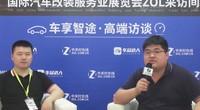 2017AAITF北京硕基副总经理江明访谈