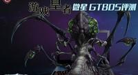 游戏影音本 微星GT80S视频评测