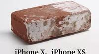 科技早报:警告!这款App能让新iPhone变砖