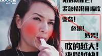 科技早报:女性防狼利器情急之下用嘴吹
