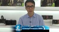新视界竞无界 RTX时代系列访谈_映众