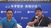 2017AAITF纬嘉壹科销售经理陈夏亮访谈