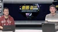 壹周新品秀:阔别四年强势回归的VAIO