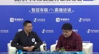 2018AAITF访谈深圳广联赛讯有限公司 TSP中心总监 简文