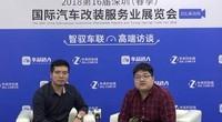 2018AAITF访谈DOD中国区营销中心总监 黄躜