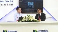 AWE2018专访:富士康科技集团副总裁陈振国