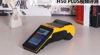 标签打印机 WEWIN H50 Plus视频评测