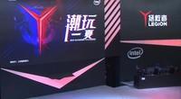 ChinaJoy2017:联想新品发布会