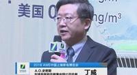 AWE专访:A.O.史密斯全球高级副总裁 丁威