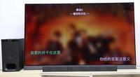 索尼回音壁HT-S500RF视频对比体验-都选C