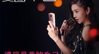 热点科技:遇见最美的自己 美图T8手机快评