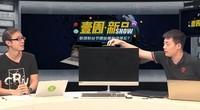 壹周新品秀:联想粉丝节爆款大起底