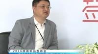 神画新品发布会 专访神画科技董事长那庆林