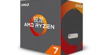 锐龙 AMD Ryzen处理器深度解密