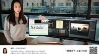 三星CHG90显示器证言视频 剪辑师金贺