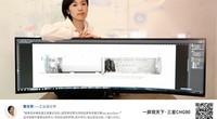 三星CHG90显示器证言视频 设计师黎文芳