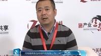 郑州峰会:河南融商智选网络科技有限公司COO 齐杰