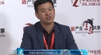 郑州峰会:河南彩蛋网络科技有限公司 徐同亮