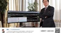 三星CHG90显示器证言视频 金融师赵磊