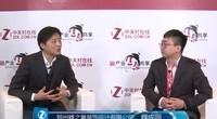 郑州峰会:郑州蜂之巢装饰设计有限公司 魏成园