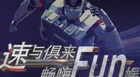 Chinajoy2018:三星SSD展台VR展示